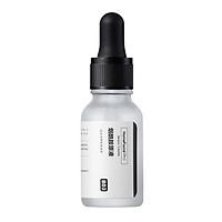 Homefacialpro 2% Nicotinamide Collagen Repair Solution Serum Repair Skin Anti-Aging Whitening Skin Care Essence - White