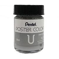 Màu Nước Pentel Pos No.26 - French Gray