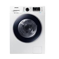 Máy Giặt Cửa Trước Samsung Inverter WW80J54E0BW/SV (8kg) - Hàng Chính Hãng + Tặng bình đun siêu tốc