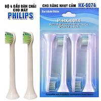 Cho máy Philips Sonicare, Bộ 4 đầu bàn chải đánh răng điện HX-6074, dòng máy HX3, HX6, HX7, HX8, HX9, R, FlexCare +, FlexCare, HealthyWhite, HydroClean, EasyClean, DiamondClean-Cho răng nhạy cảm, mát xa nướu lợi