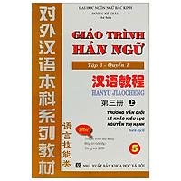 Giáo Trình Hán Ngữ - Tập 3 - Quyển 1