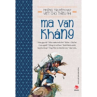 Sách - Những truyện hay viết cho thiếu nhi - Ma Văn Kháng