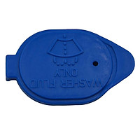 Blue Windshield Wiper Tank Bottle Cap Cover Lid for Geely Emgrand EC715