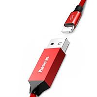 Cáp sạc nhanh, siêu dài Baseus Artistic Striped Lightning cho iPhone/ iPad ( 5 met, 2.4A,Fast Charging Cable) - Hàng chính hãng