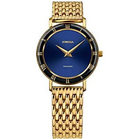 Đồng hồ nữ Jowissa Quartz Fashion J2.290.M