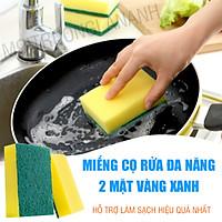 Miếng cọ rửa đa năng 2 mặt màu vàng xanh đa năng, tiện lợi, bền bỉ