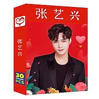 Lomo Lay EXO Trương Nghệ Hưng