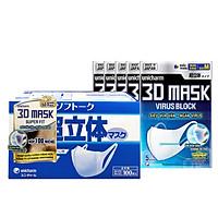 Combo Hộp Khẩu trang Unicharm 3D Mask Super Fit 100 miếng + 5 Bộ khẩu trang ngăn vi khuẩn Unicharm 3D Mask Virus Block gói 5 miếng