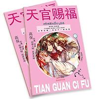 Mini Photobook Thiên quan tứ phúc anime chibi tặng thẻ Vcone