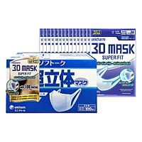 Combo Hộp Khẩu trang Unicharm 3D Mask Super Fit 100 miếng + 15 Bộ khẩu trang ngăn khói bụi Unicharm 3D Mask Super Fit gói 5 miếng