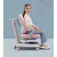 Ghế chống gù lưng vẹo cột sống cho học sinh màu hồng