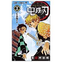 鬼滅の刃 3 - KIMETSU NO YAIBA 3