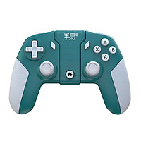 M1 Mobile Game Controller Cloud Gaming Ready Type-C Passthrough Charging Clickable Gamepad Analog Joystick Compatible