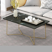 Bàn trà sofa phòng khách  hình chữ nhật (48x100cm) 2 màu đen và trắng