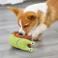 Magic Snail Pet Plush Toys Sniff IQ Educational Supplies Molar Teeth Leakage Training Relief Dog Toys