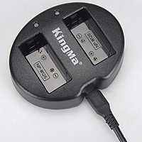 Sạc Pin Máy ảnh King Ma NP-W126 - Hàng chính hãng