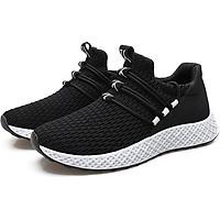 Giày Sneaker Nam Thời Trang Và Phong Cách Pettino NS01 (Đen Đế Trắng)
