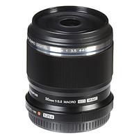 Ống Kính Olympus M.Zuiko Digital ED 30mm F3.5 Macro - Hàng Chính Hãng