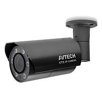 Camera IP Hồng Ngoại AVTECH AVM5547P 5.0 Megapixel - Hàng Nhập Khẩu