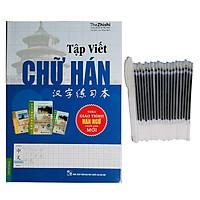 Combo 20 ngòi bay màu cùng 1 sách tập viết chữ Hán theo giáo trình Hán phiên bản mới và 1 vỏ bút