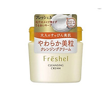 Tẩy trang dạng kem Freshel Cleansing Cream KANEBO 250g