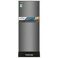 Tủ Lạnh Inverter Toshiba GR-A25VS-DS (194L) - Hàng chính hãng