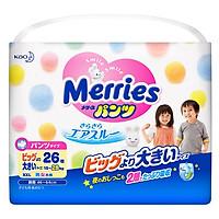 Bộ 2 tã quần Merries siêu thấm, mềm mịn size XXL26 (15~25kg) 26 miếng - Nội địa Nhật Bản