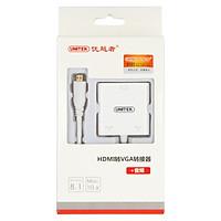 Bộ chuyển đổi Micro HDMI sang VGA Unitek Y-5322