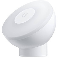Đèn ngủ (NIGHT LIGHT) XIAOMI MOTION-ACTIVATED NIGHT LIGHT 2/ WHITE (TRẮNG) MUE4115GL - hàng chính hãng