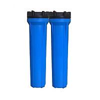 Bộ lọc nước sinh hoạt NaPhaPro - 2 cấp lọc 20 inches - CP2 - 20 (Hàng chính hãng)