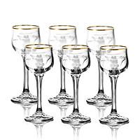 Bộ 6 ly rượu mạnh pha lê Tiệp khắc mài nho viền vàng 24k 060 ml
