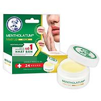 Sáp dưỡng môi chuyên biệt dành cho môi khô, nứt nẻ Mentholatum Medi Lip Balm (7g)