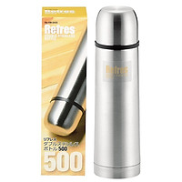 Bình nước giữ nhiệt Refres dung tích 500ml - Nội địa Nhật Bản