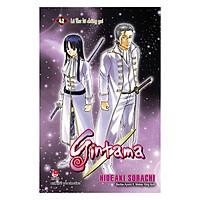 Gintama – Tập 42 (Tái Bản)