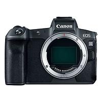 Máy Ảnh Canon EOS R Body - Hàng Nhập Khẩu - Thẻ nhớ 32GB, túi máy