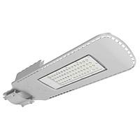Đèn đường năng lượng mặt trời 30W Model: CSD01SL/30W Chính hãng Rạng Đông, Tích hợp cảm biến ánh sáng, chống nước