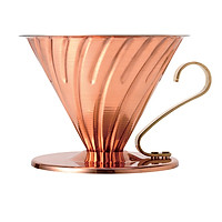 Phễu lọc cà phê bằng đồng Hario V60 size 02