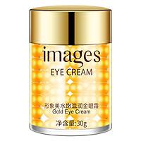 Kem dưỡng da mắt bổ sung collagen dưỡng ẩm chiết xuất vàng chống bọng mắt và loại bỏ quầng thâm Images 30g