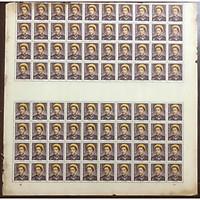 Bloc tem sống Đông Dương nguyên khối 80 con tem Nam Phương Hoàng Hậu, vị hoàng hậu cuối cùng của chế độ phong kiến Việt Nam