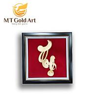 Tranh chữ thọ dát vàng (45x45cm) MT Gold Art- Hàng chính hãng, trang trí nhà cửa, phòng làm việc, quà tặng sếp, đối tác, khách hàng, tân gia, khai trương