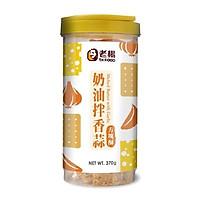 Hộp bánh quy bơ tỏi giòn T.K Food 370g