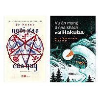 Combo tiểu thuyết trinh thám: Ngôi Sao Của Quỷ + Vụ Án Mạng Ở Nhà Khách Núi Hakuba