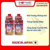 Combo 02 chai nước tẩy vệ sinh lồng máy giặt Rocket nội địa Nhật Bản