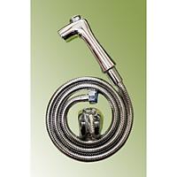 Vòi xịt vệ sinh nút nhấn hiện đại E7-VXNN01