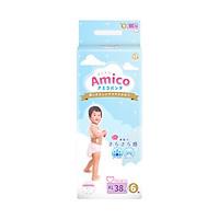 Bỉm - Tã quần Amico size XL 38 + 6 miếng (Cho bé 12- 17kg)