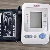 Máy đo huyết áp bắp tay nhập khẩu Đức - Chính hãng