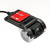 Camera hành trình ô tô, xe hơi, full HD 1080p, tích hợp màn hình Android - cổng USB