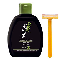 Dung dịch vệ sinh nam Malizia Vetyver Uomo 200ml + Dao cạo râu