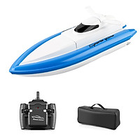 800 Remote Control Boats 2.4G 20km/h RC Boat RC Toy Gift for Kids Adults Boys Girls with Bag 3 Battery