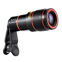 Lens zoom x8 chụp hình cho điện thoại - Giao màu ngẫu nhiên